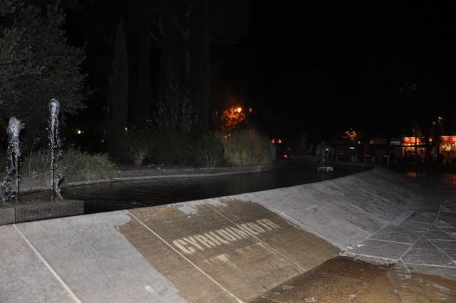 Fontaine des Allées Provençales